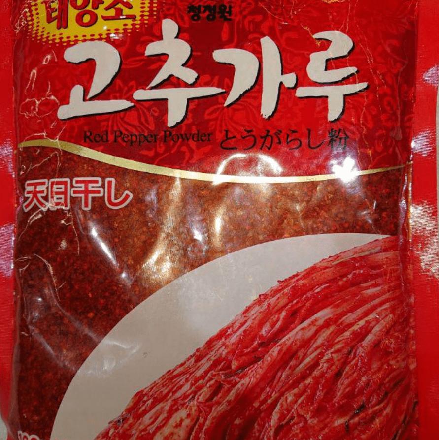 พริกเกาหลีบดละเอียด