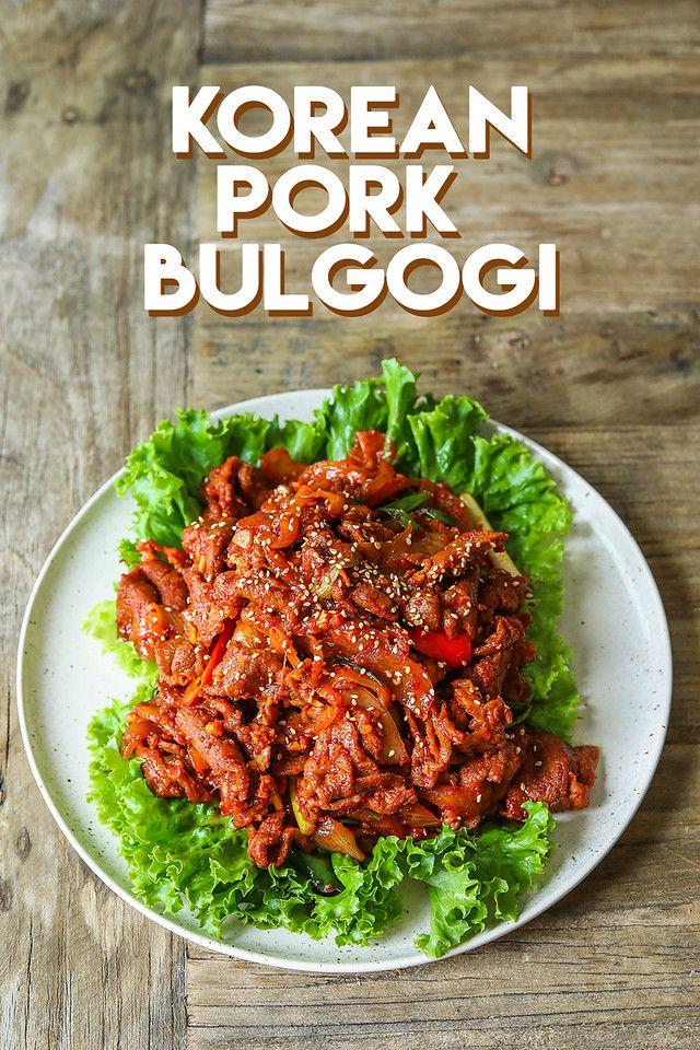 บูลโกกิ Bulgogi คือ อะไร