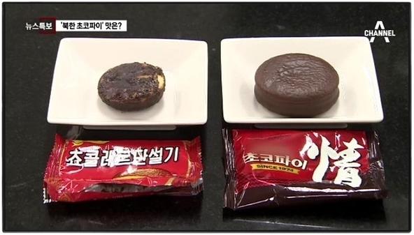Choco pie ขนม เกาหลี