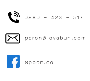 contact us spoon.co