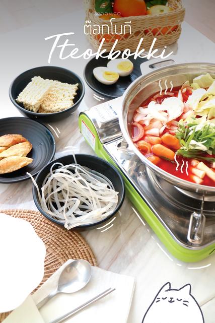 อาหารเกาหลี สามย่าน Jeju Garden