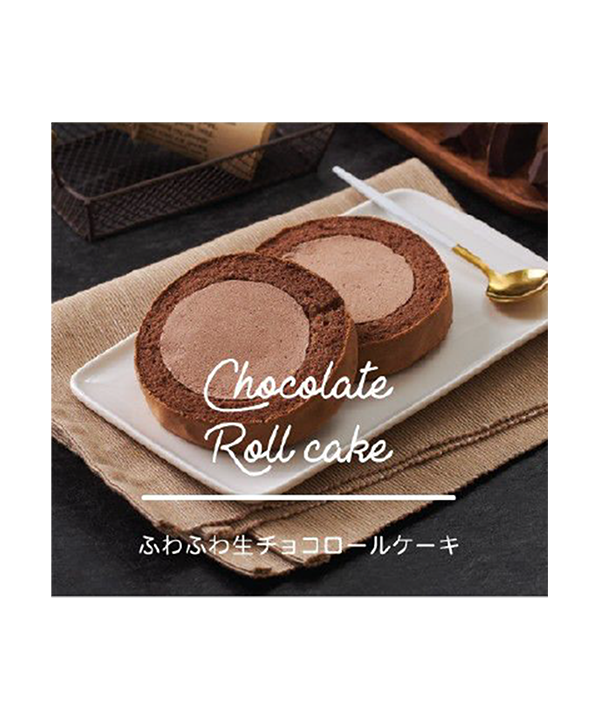 Chocolate Roll Cake ขายส่ง